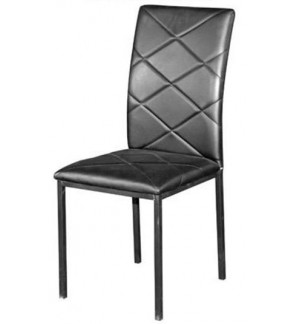 High Back Modern Dining Chair
